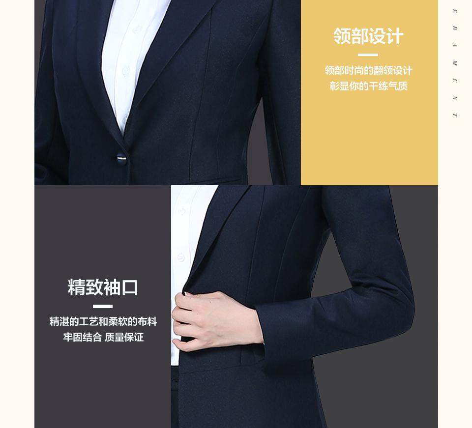 新款深蓝色修身一粒扣职业装FX09