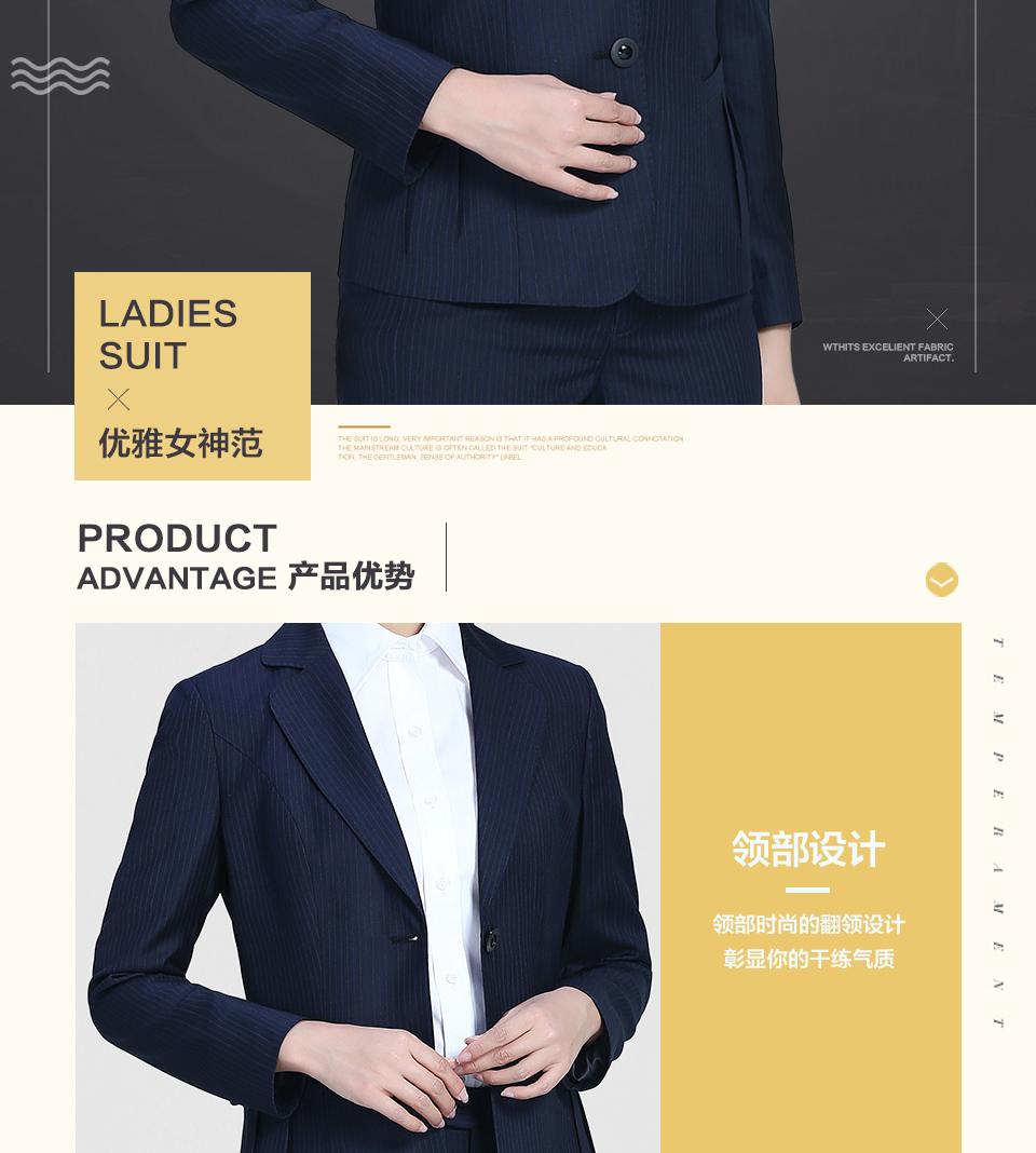 2019新款兰色条纹时装二粒扣职业装FX04
