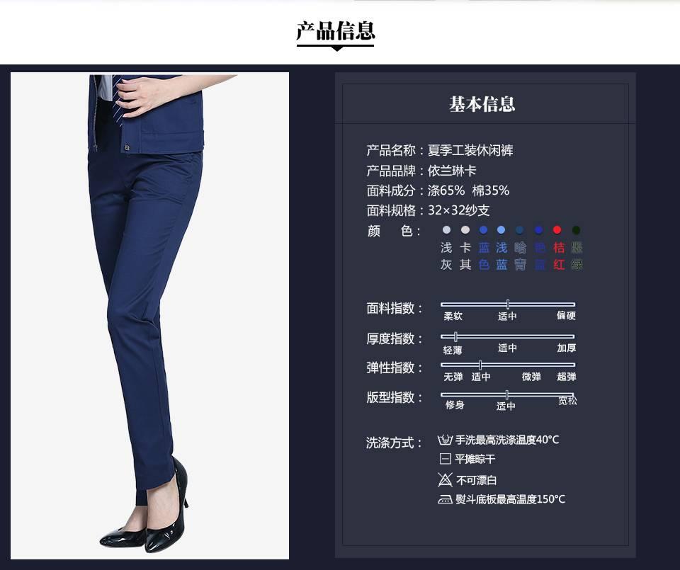 2019新款哈青色夏季涤棉斜纹休闲工装裤