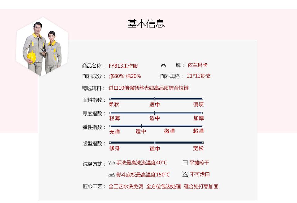 2019新款黄色春秋季涤棉工装裤