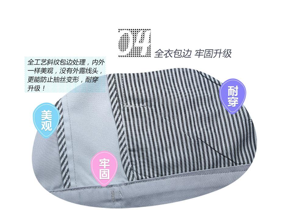 2019新款灰色商务夏季涤棉细斜短袖工作服FY607