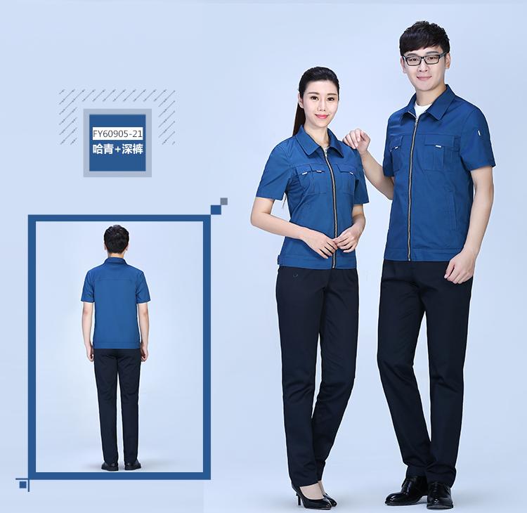 22019新款深蓝色夏季涤棉细斜短袖工服FY609