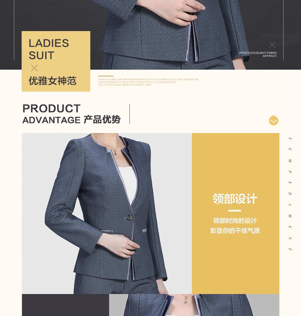 2019新款中灰色时尚一粒扣职业女装