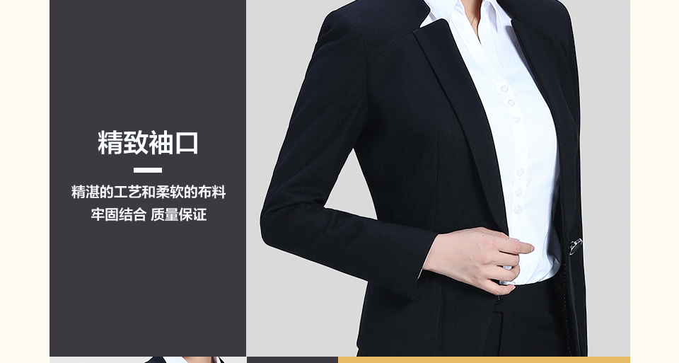 2019新款黑色女士修身职业装