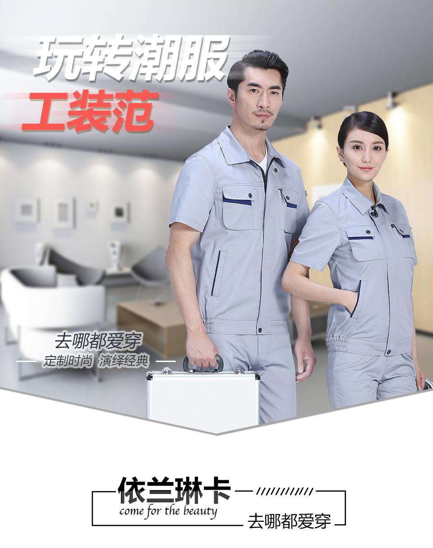 2019新款蓝色夏季涤棉斜纹休闲工装裤