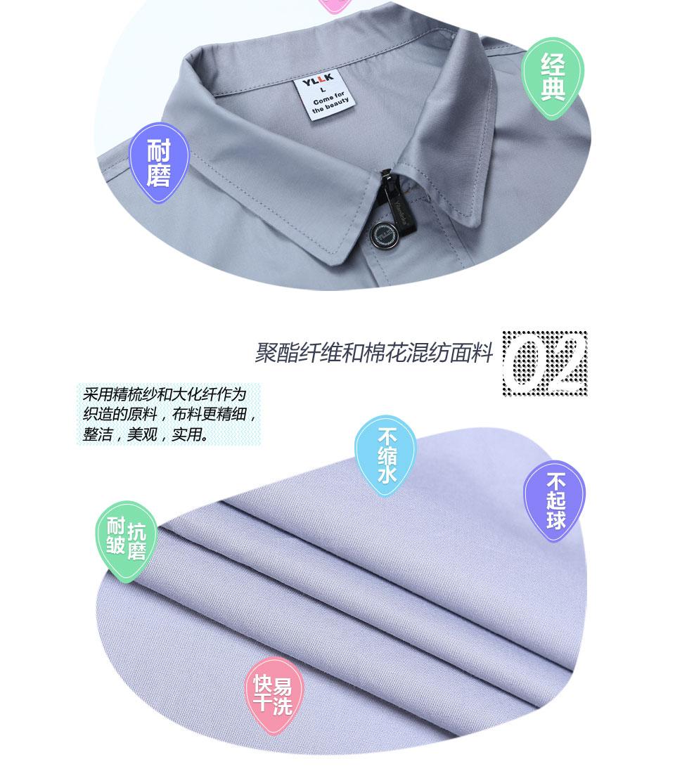 2019新款藏蓝色时尚彩色夏季细斜短袖工作服FY604