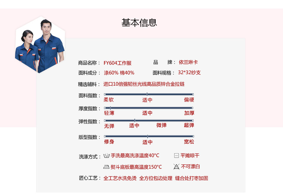 2019新款枣红上衣+藏蓝裤时尚彩色夏季细斜短袖工作服