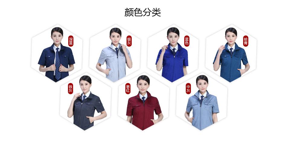 2019新款银灰+裙商务涤棉细斜夏季短袖工作服FY621
