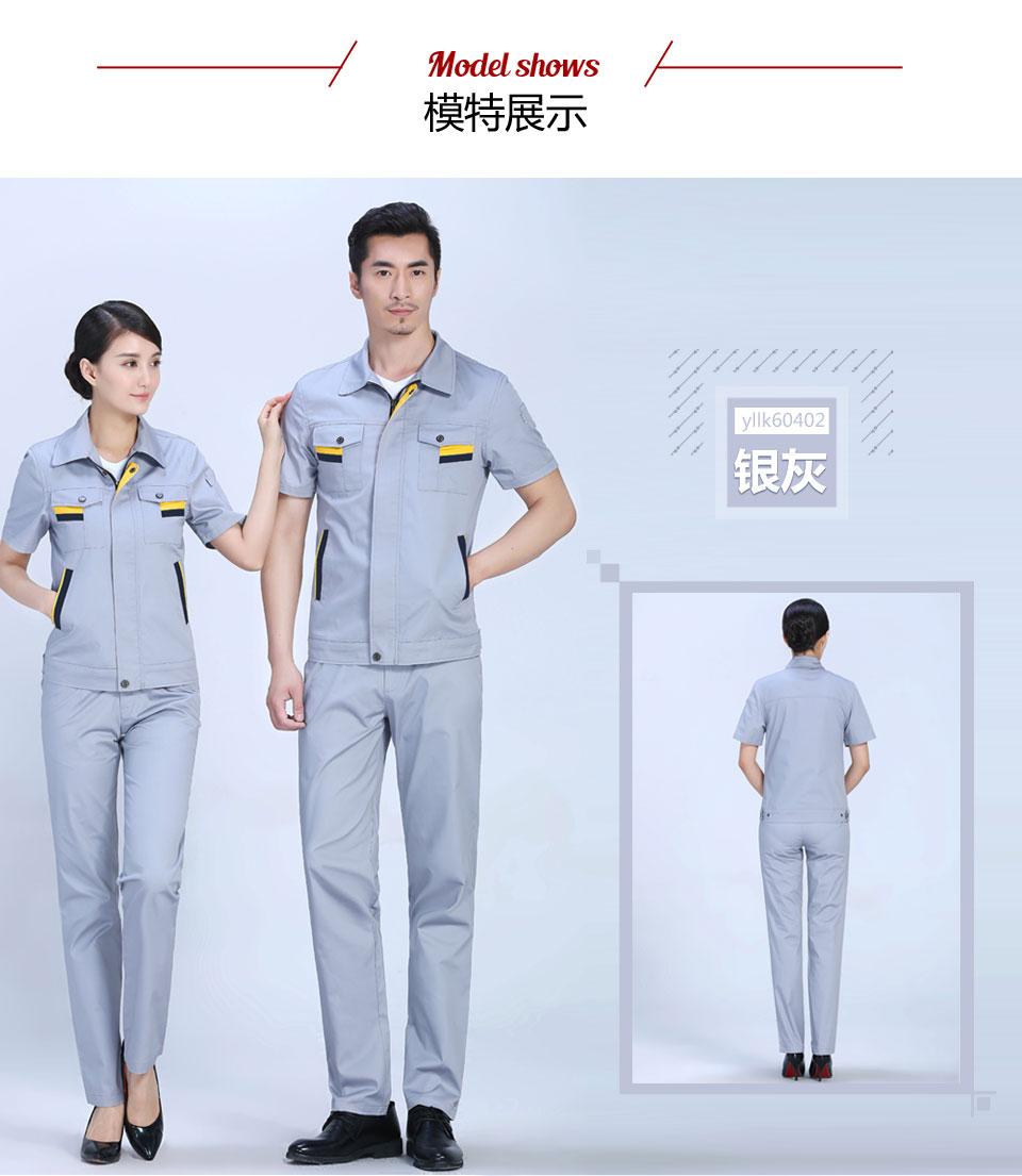 2019新款灰色时尚夏季细斜短袖工作服FY604