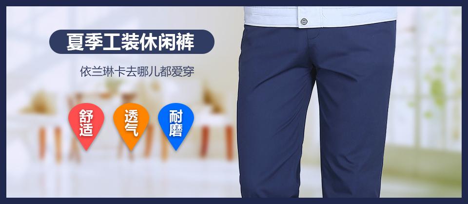 2019新款蓝色+深裤春秋纯棉长袖工作服FY808