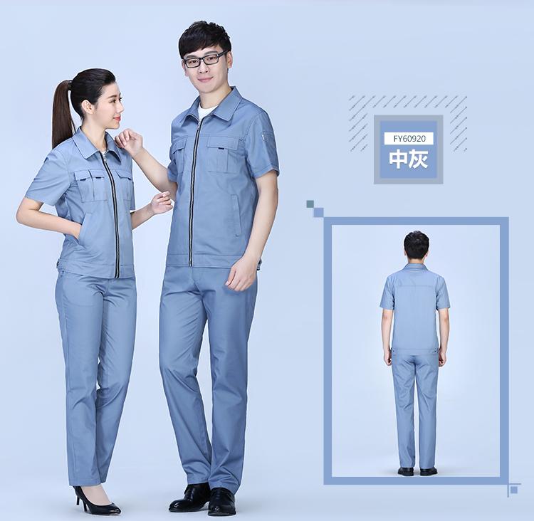 2019新款蓝灰色夏季涤棉细斜短袖工服FY609