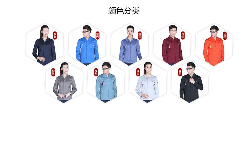 2019新款黑色+深裤春秋工作服涤棉FY803