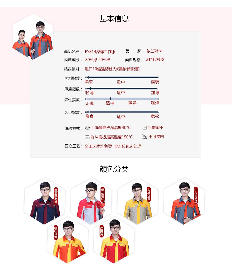 2019新款深蓝色春秋季涤棉工装裤